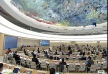 ONU asamblea