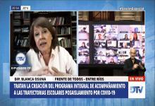Blanca Osuna