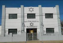 pintadas antisemitas sinagoga Basavilbaso