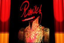 """""""Ramírez, un Musical Folk"""""""