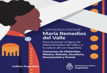 """concurso nacional multidisciplinario """"María Remedios del Valle"""""""