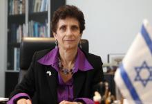 embajadora de Israel