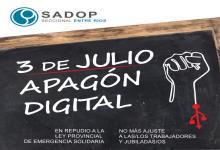 Sadop