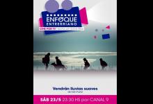 """ciclo de cine """"Enfoque Entrerriano"""""""