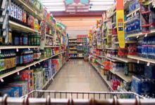 Supermercados.