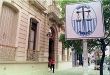 Justicia Federal