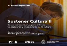 Becas Sostener Cultura II