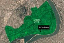 La zona verde